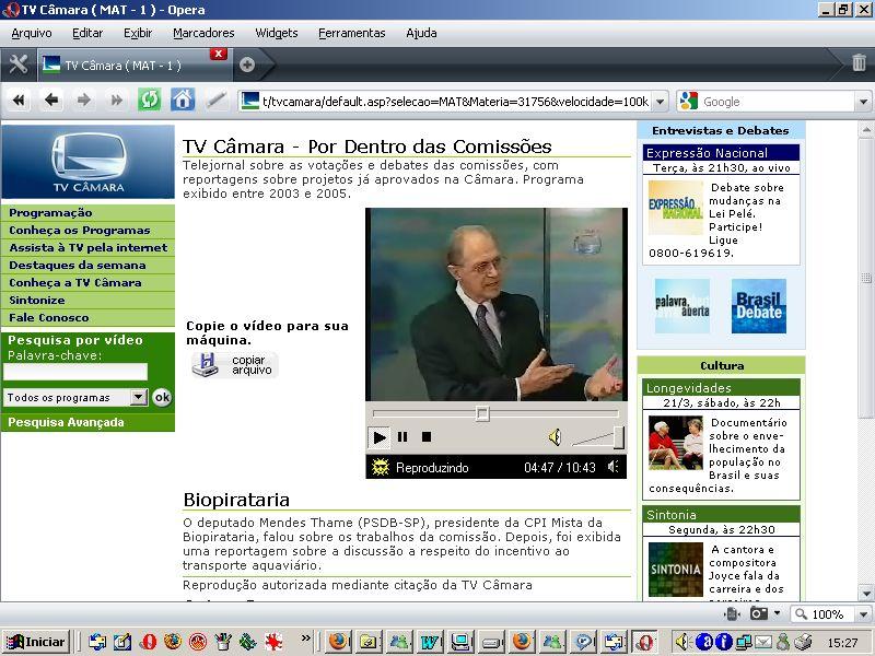 http://portaldoprofessor.mec.gov.br/storage/discovirtual/aulas/1731/imagens/biopiratatia_camara.jpg
